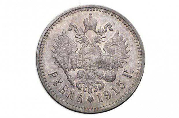 Centavos de papel y rollos de rublos.