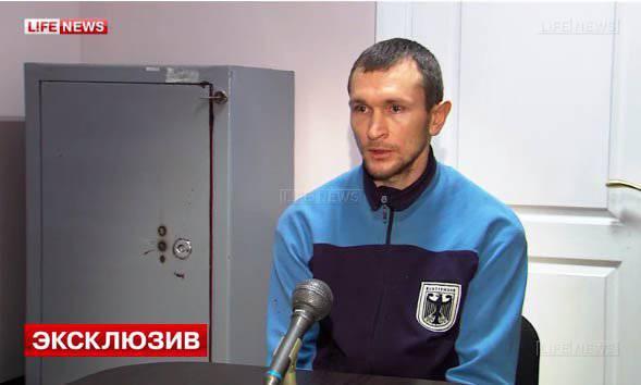 मिलिशिया एलएनआर ने कहा कि उन्होंने यूक्रेन के सुरक्षा सेवा के लिए सूचना एकत्र करने वाले सबोटूर को हिरासत में लिया