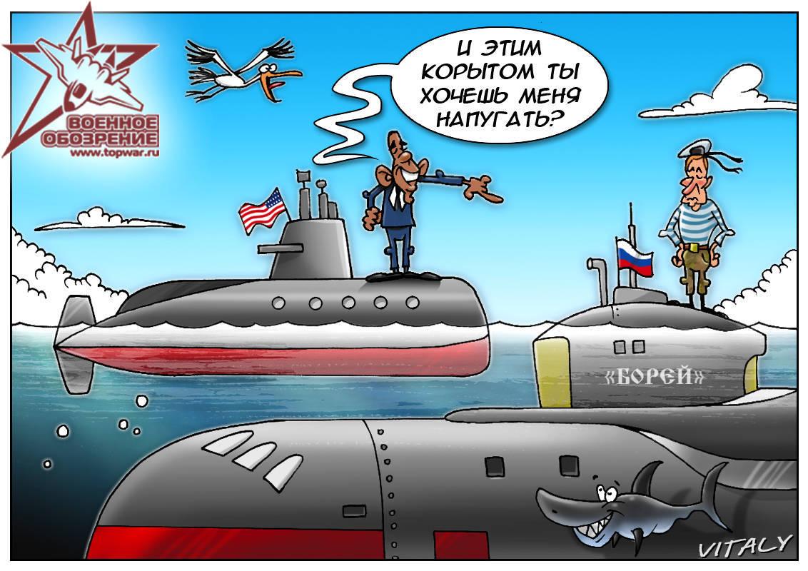 День подводника картинки смешные