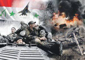Ucrania no es Europa, Donbass no es Irak