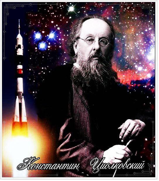 Père de l'astronautique