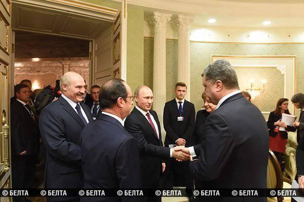 """Minsk """"Sorpresa"""""""