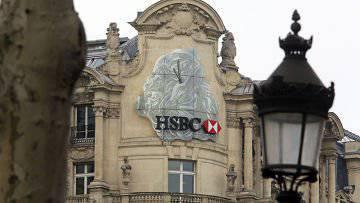 """HSBC, diktatör ve silah tüccarlarının kirli paralarına ev sahipliği yaptı (""""Uluslararası Araştırmacı Gazeteciler Konsorsiyumu"""", ABD)"""