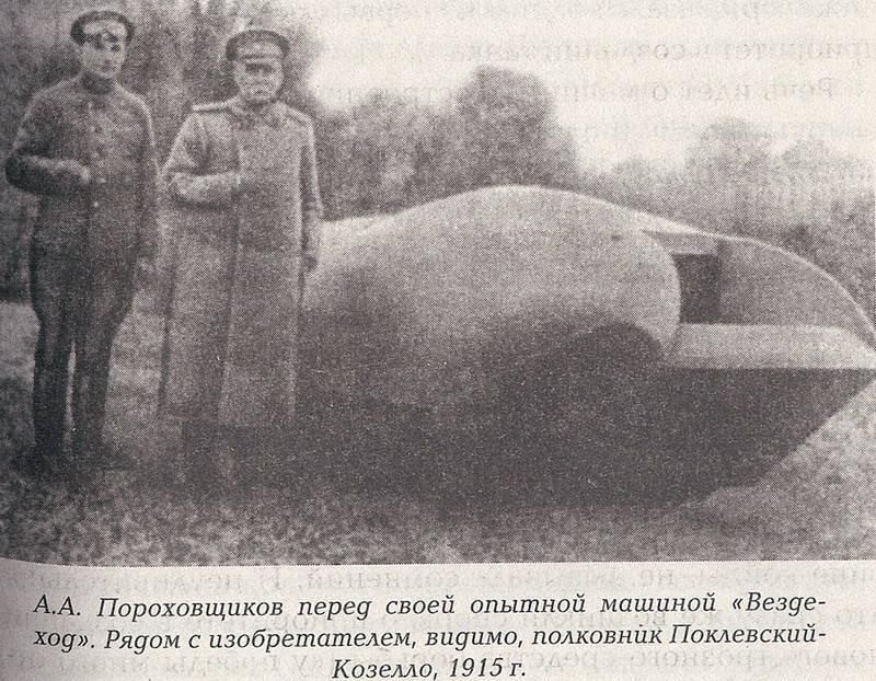 """Porokhovshchikov tank"" sorusuna bir kez daha"