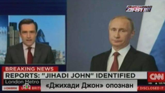 """CNN Kanalı militan """"İslam Devleti"""" nin hikayesinde Vladimir Putin'in fotoğrafı için özür diledi"""