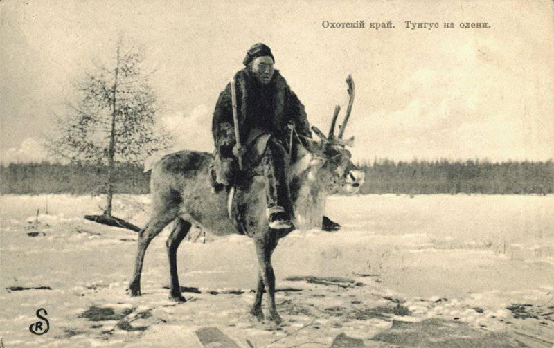 «Тунгусское восстание». Антисоветское повстанчество в Охотском крае