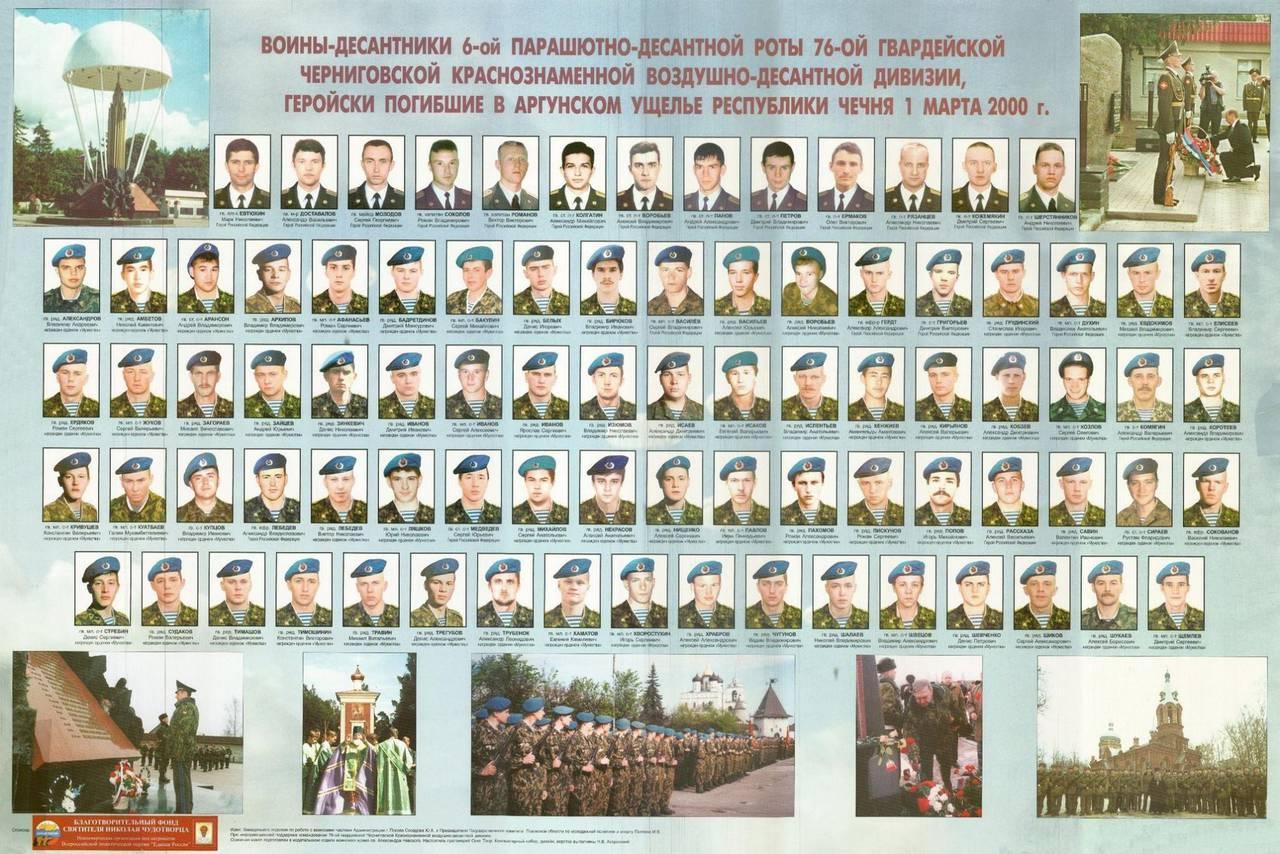 Кадыркин поставил памятник неизвестно кому: кремлёвский алах доволен