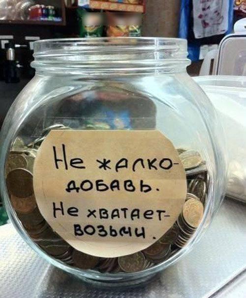 """""""Amici della Russia"""" si aspettano la devastazione del Fondo di riserva"""