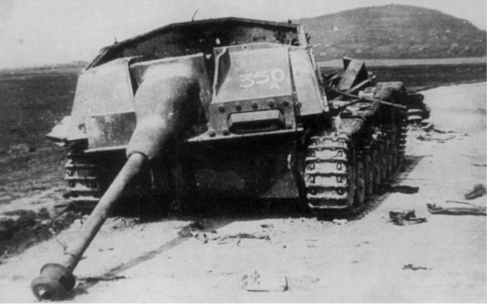 Провал последней крупной наступательной операции вермахта