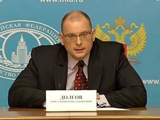 La Russia all'Assemblea dell'Unione Interparlamentare in Vietnam presenterà un rapporto sui crimini di guerra dei funzionari di sicurezza ucraini