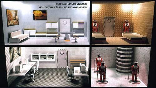 """Soviet lunar scientific station """"Barmingrad"""""""