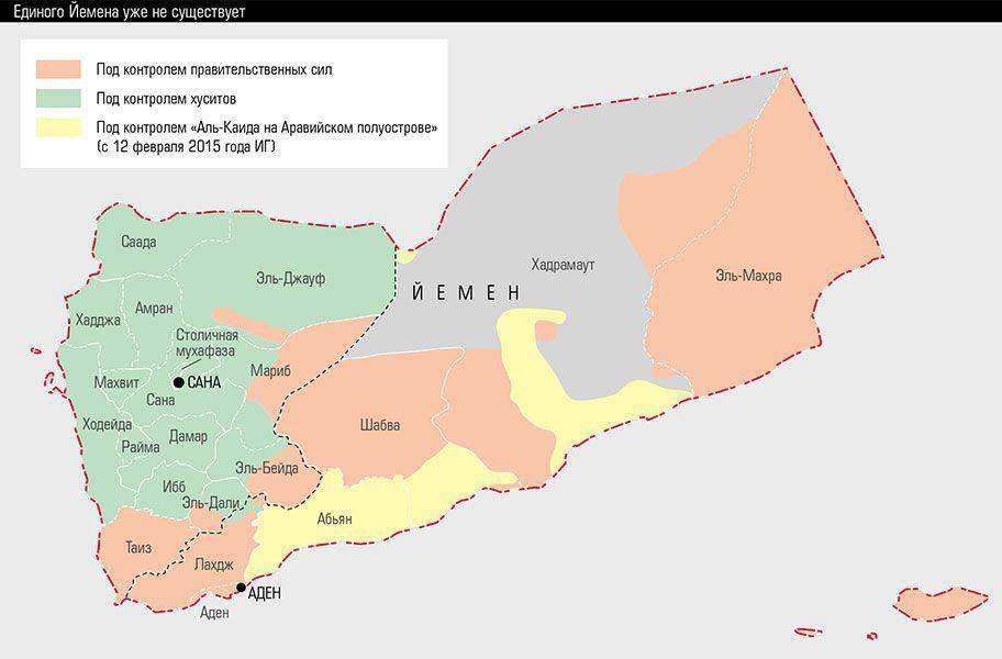 Контроль над территориями сомали по состоянию на 20 мая 2011 года
