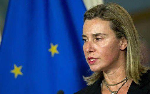 Mogherini, AB'ye katılma planları yerine Ukrayna'nın iç sorunları çözmeye odaklanması gerektiğini söyledi.