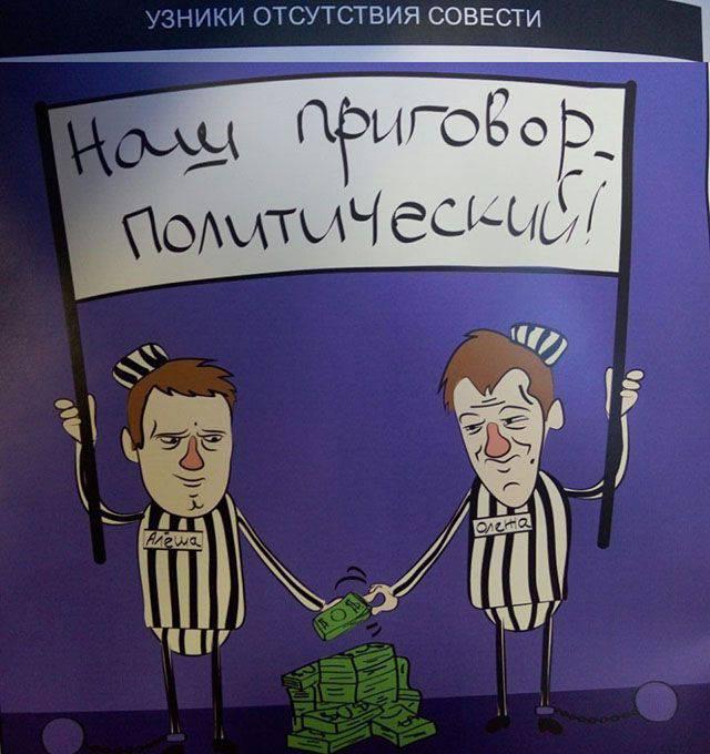 Moskova'da, Rus muhalefetinin ve Ukrayna hükümetinin karikatürleriyle yeni bir dergi yayıldı