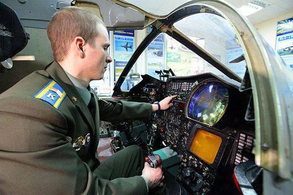 俄罗斯联邦空军航海服务日