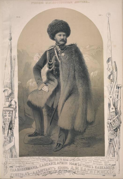 Покоритель Кавказа. Александр Иванович Барятинский