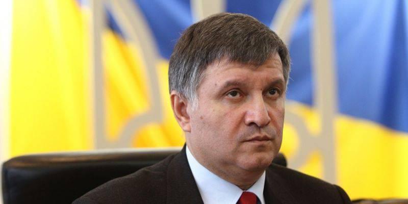Avakov vs Gennady Kernes
