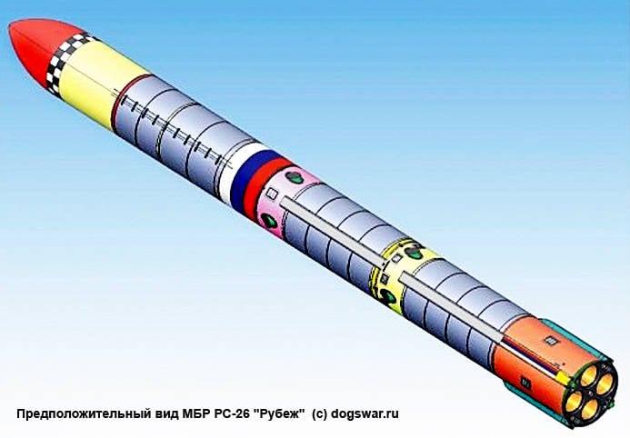 テスト終了ICBM RS-26「フロンティア」
