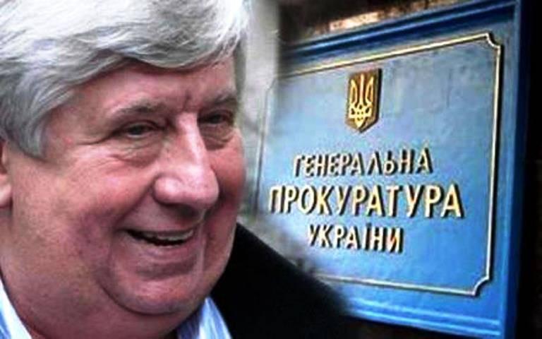 O Procurador Geral da Ucrânia está determinado a combater a corrupção do governo