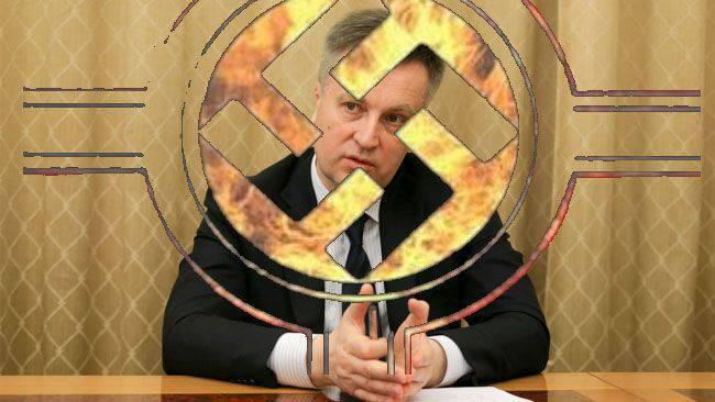 Картинки по запросу Наливайченко американский паспорт