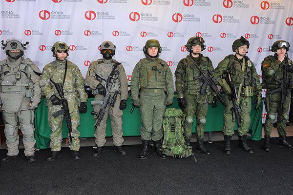 Representantes do estado maior geral da Federação russa contaram sobre o uniforme militar todo-estação