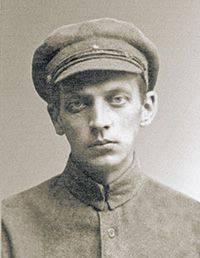 Ludwig Frantsevich Skuiskumbre