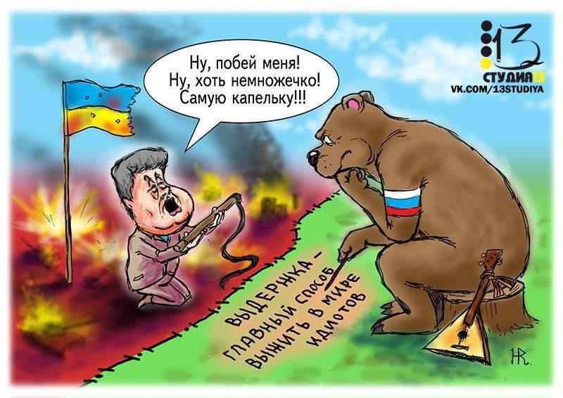 """Resultados de la semana. """"Ta-ak. Por lo tanto, sabemos el idioma ruso. ¿Por qué era necesario esconderse?"""