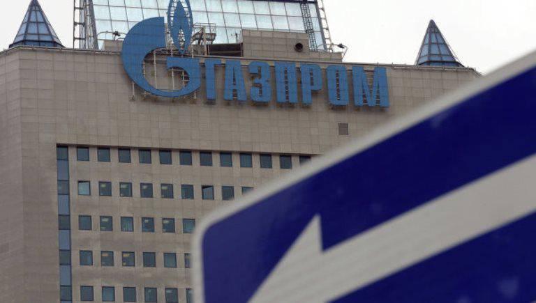 在审判结束之前,俄罗斯天然气工业股份公司不打算与Naftogaz续签协议
