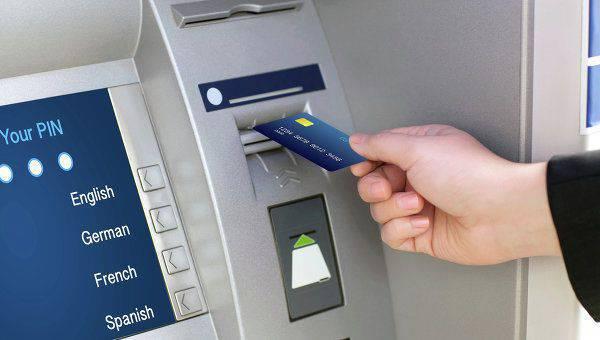 Rosfinmonitoring, Batı ülkelerine yönelik bankacılık yaptırımlarının uygulandığını duyurdu