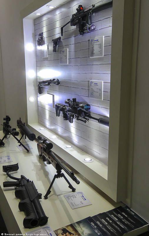 ब्राजील में LAAD-2015 प्रदर्शनी में तुला हथियार