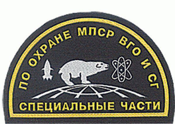 4月27  -  MSSR、VGOおよびSGの保護のためのロシア連邦内務省の内部軍の特別部隊の日