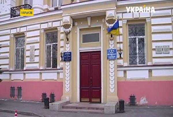 """""""Renomear"""" desautorizado de ruas em Kharkov"""