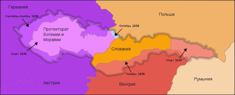 斯洛伐克反对法西斯主义。 全国起义和红军一方的战斗