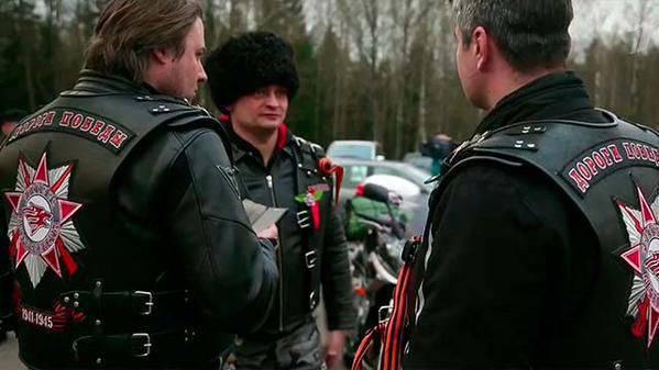 """波兰骑自行车的人说,他们准备参加""""夜狼队""""的摩托车比赛,以纪念胜利70周年"""