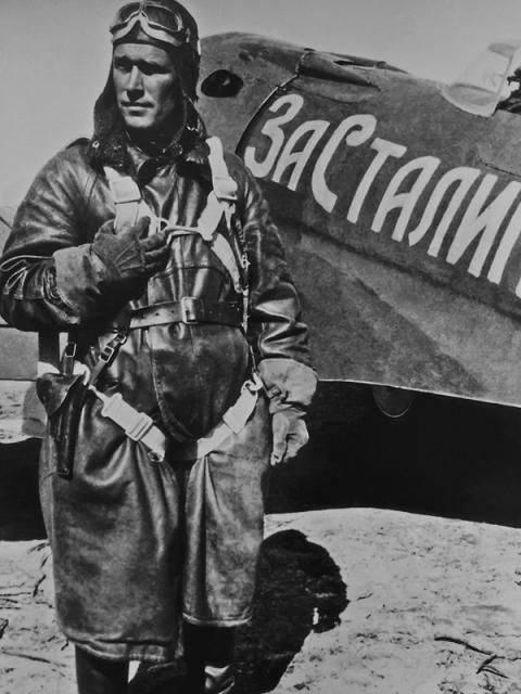 Первый дважды герой Советского Союза