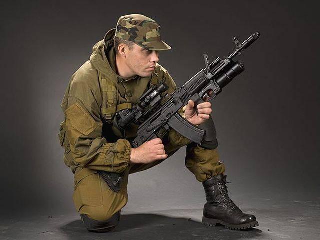 """Under-barrel grenade launchers GP-25 """"Bonfire"""" and GP-30 """"Obuvka"""""""