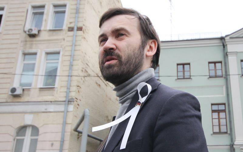 Rusya Federasyonu Devlet Duma milletvekili olan Ilya Ponomarev hakkında suç duyurusunda bulundu