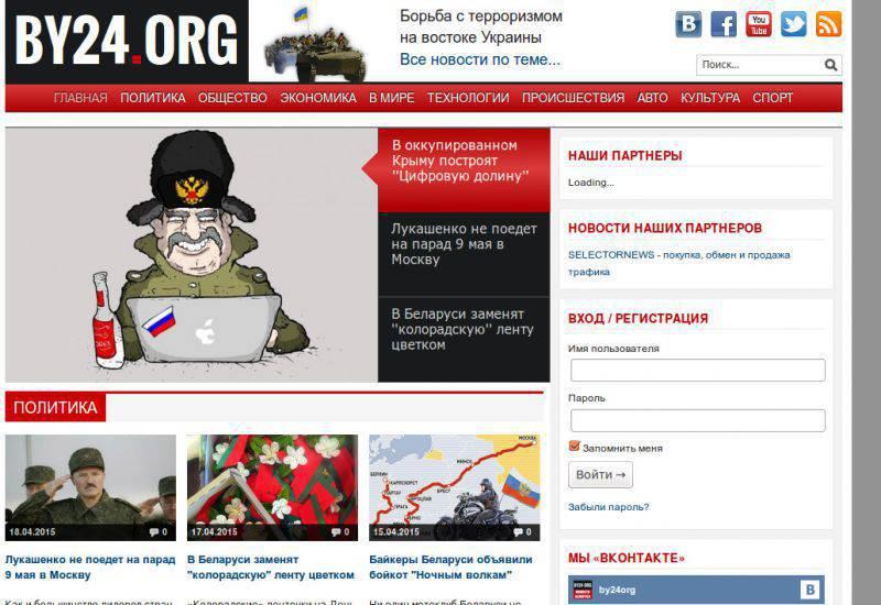 О символах Победы, Беларуси и белорусах. Послесловие