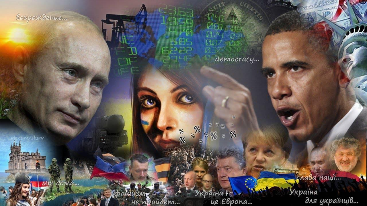Картинки по запросу война США РОССИЯ