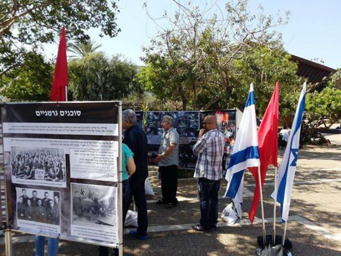 テルアビブでは、大祖国の間にウクライナのナチスの犯罪活動についての展覧会を開きました