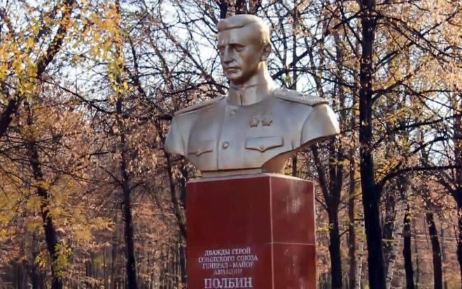 Боевой генерал И.С. Полбин