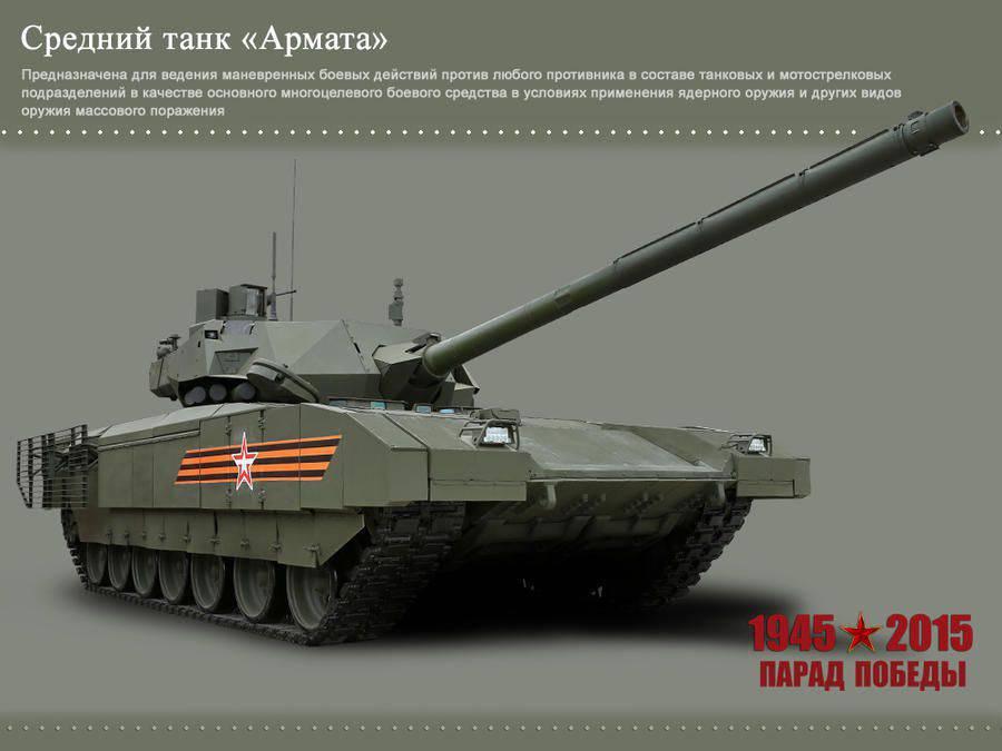 Пока Украина получала от Запада старые броневики, у ополченцев появились Т-90