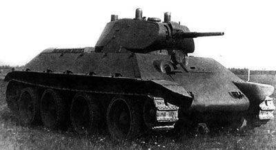 Project wheel-tracked tank A-20