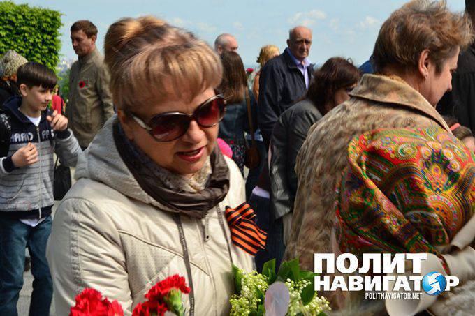 No todos los habitantes de Kiev temían la prohibición de Poroshenko en la cinta de San Jorge