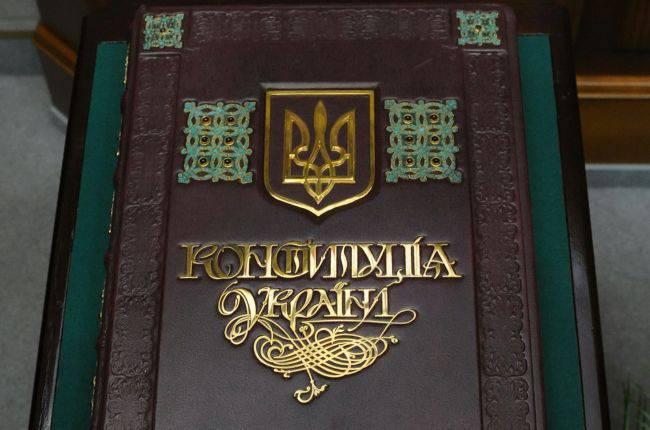 Daynogo et Pushilin ont annoncé l'introduction de propositions de réforme constitutionnelle en Ukraine