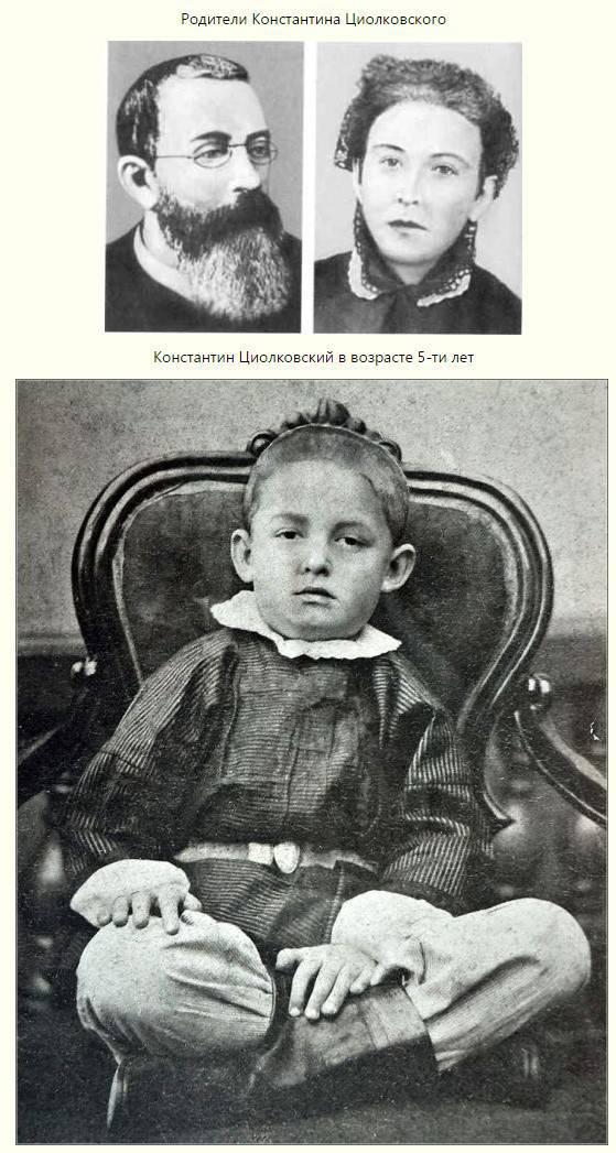 Salvia Kaluga Konstantin E. Tsiolkovsky