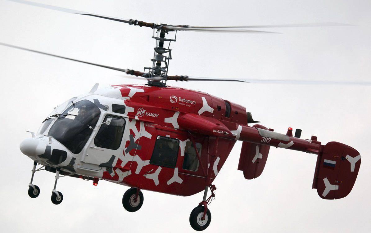 россиские 5 местные вертолёты фото термобелье подходит