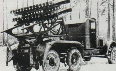 Реактивный миномет БМ-8-36