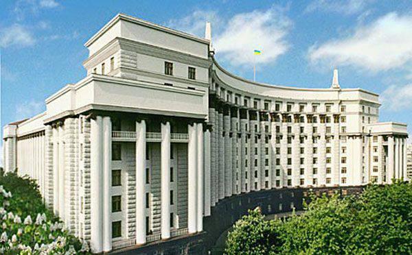 """""""Génie"""" en ukrainien: un projet de loi sur l'introduction d'un moratoire sur les paiements de la dette extérieure"""
