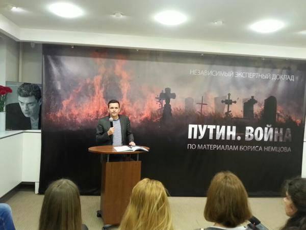 """Yashin präsentiert """"Nemtsov Report"""" in Litauen"""